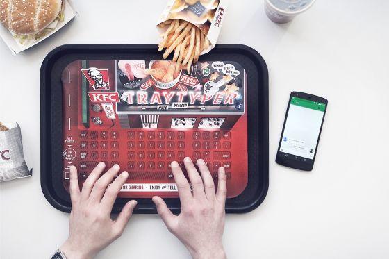 KFC lance le plateau connecté!